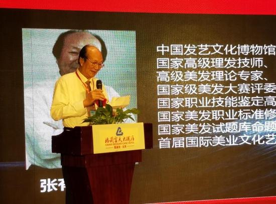 """《大型民族发雕""""长城""""》启动仪式在京举行"""