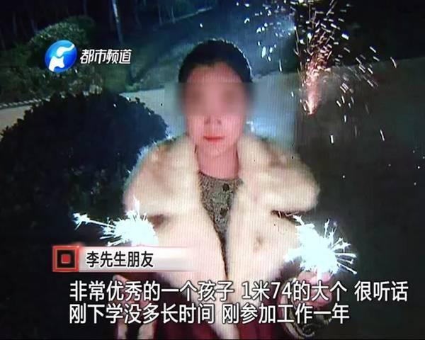 空姐乘滴滴遇害嫌犯已锁定 曾微信同事称司机想亲她