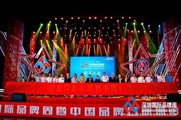 第二届深圳国际品牌周,不得不说的深圳知名品牌故事-焦点中国网