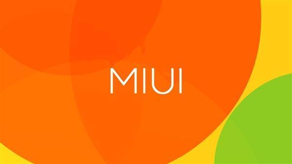 MIUI 9 8.5.11流出:界面风格大变的照片 - 1
