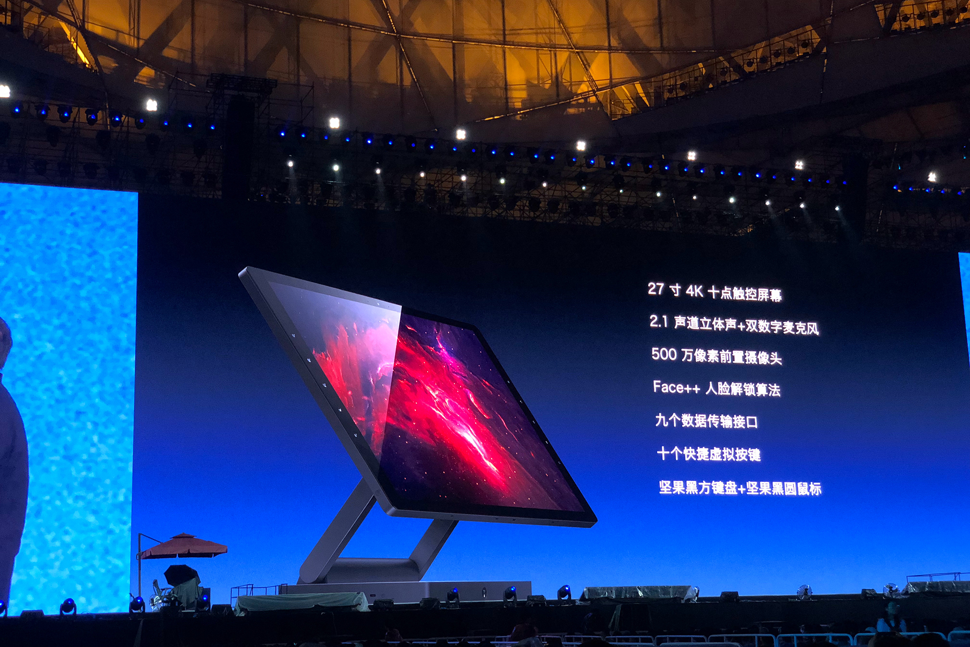 史上最大科技发布会 锤子带来了8848元的手机和14999元的平板电脑的照片 - 7