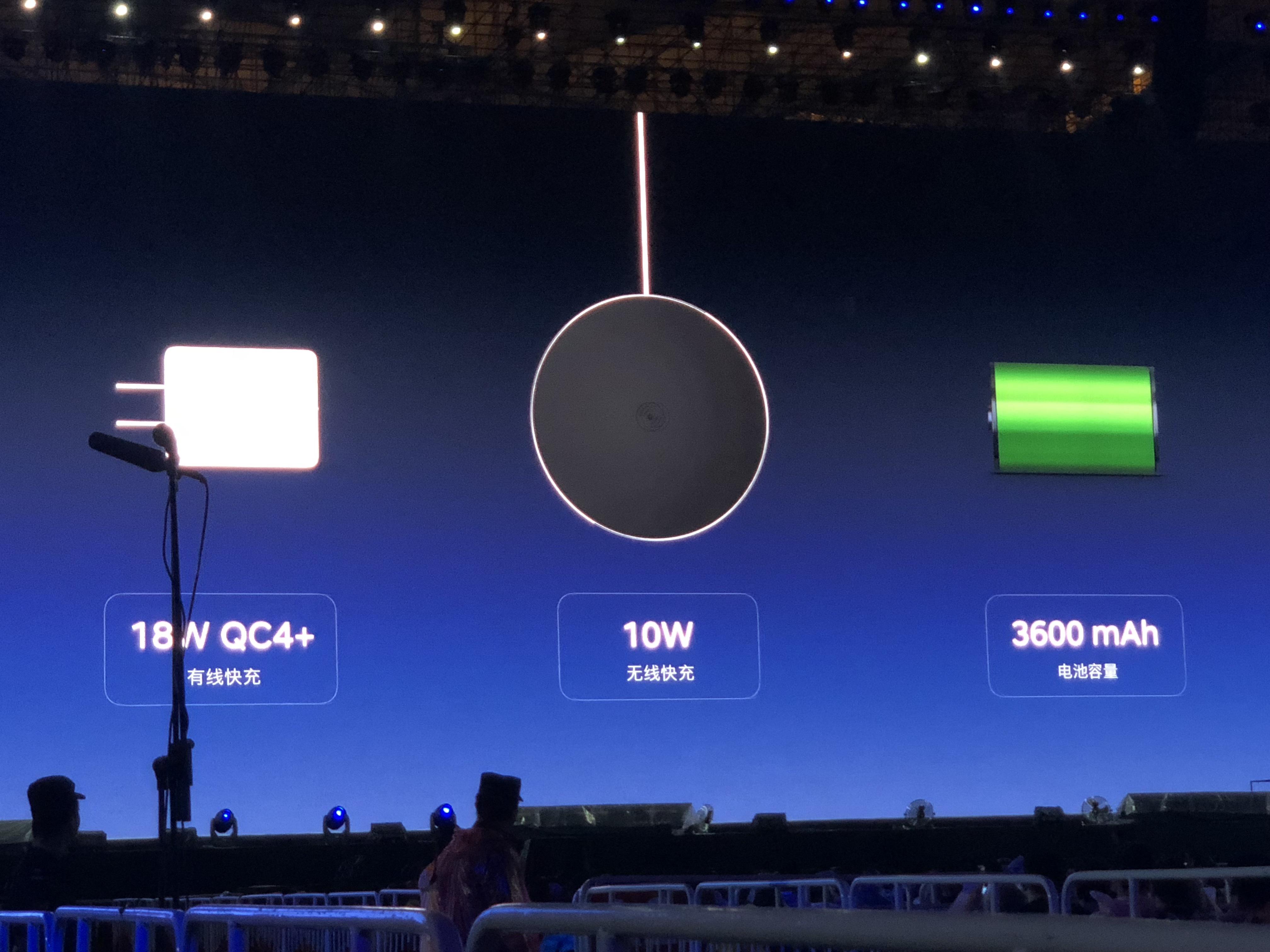 史上最大科技发布会 锤子带来了8848元的手机和14999元的平板电脑的照片 - 6