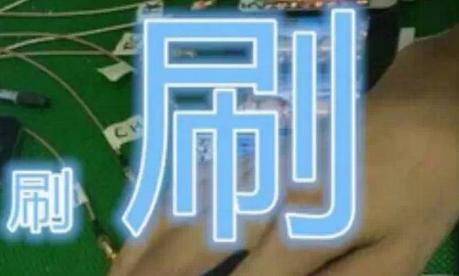 """微博发布处罚热搜刷榜行为公告:""""区块链第"""