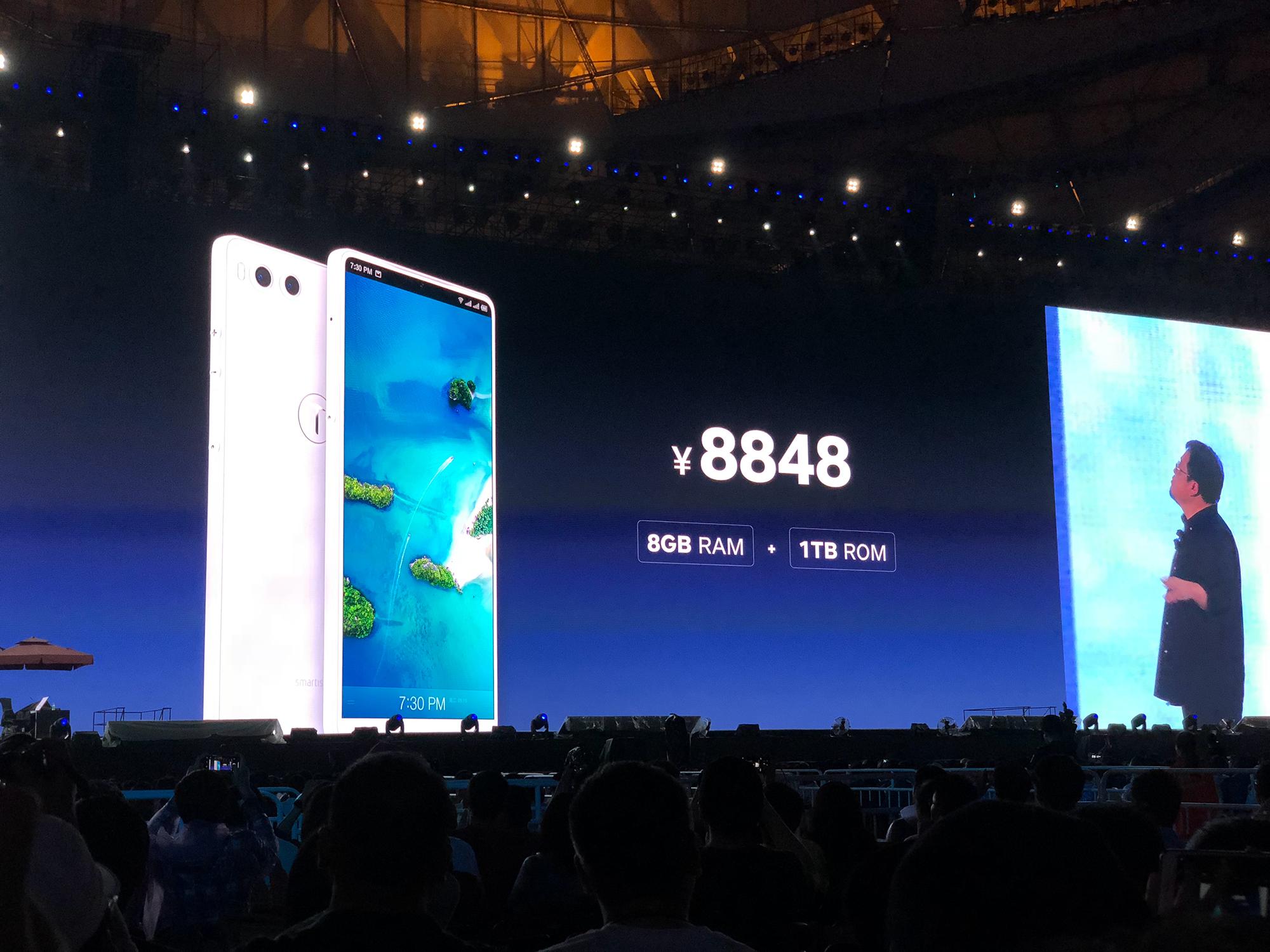 史上最大科技发布会 锤子带来了8848元的手机和14999元的平板电脑
