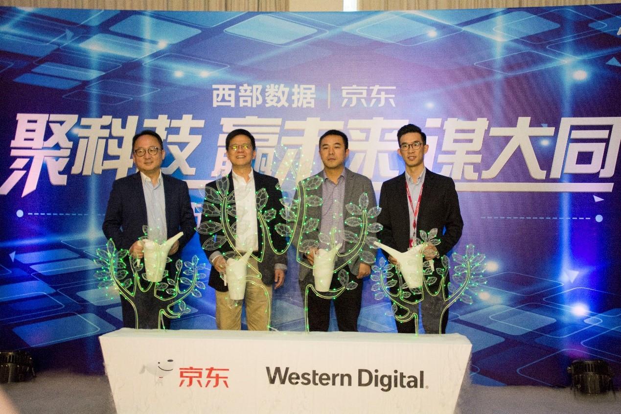 聚科技,赢未来,谋大同!--西部数据,京东战略合作签约仪式