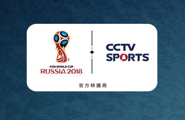 2018世界杯高清直播在智能电视上怎么看,当贝