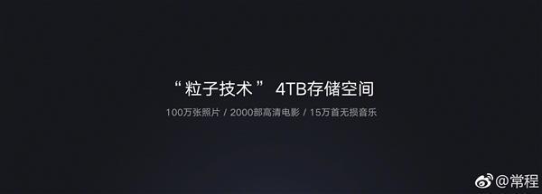 6月发布!联想Z5揭秘:拥有4TB存储空间的照片 - 3