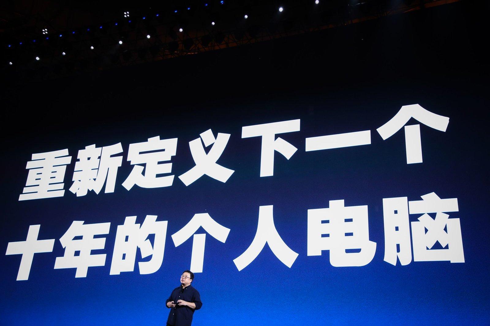 """市场不会""""理解万岁"""",罗永浩也不会改变世界的照片 - 4"""