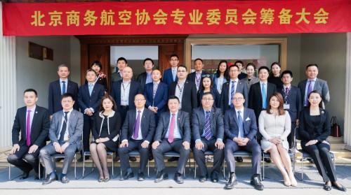 以优质服务取胜,华龙航空被推举为北京商务航空协会乘务员委员会发起单位-焦点中国网