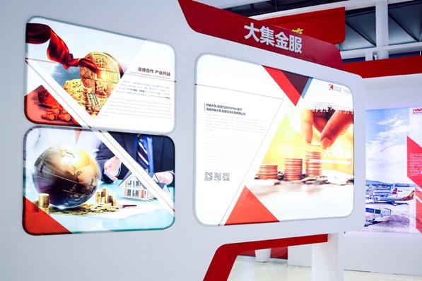 大集金服受邀参加2018第八届亚洲物流双年展-焦点中国网
