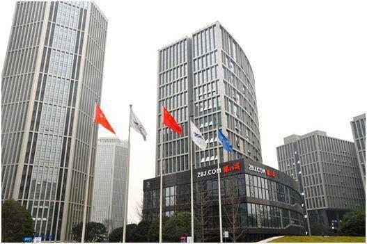 这些知名企业都在重庆建立了总部 你最喜欢哪个?