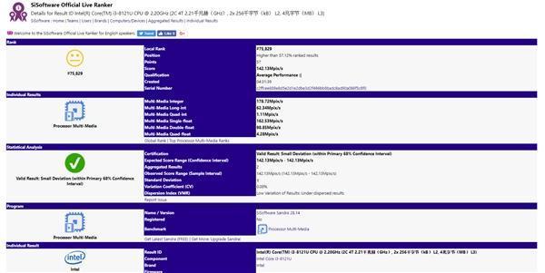 Intel首颗10nm处理器!i3-8121U性能分析:惊喜不大的照片 - 6
