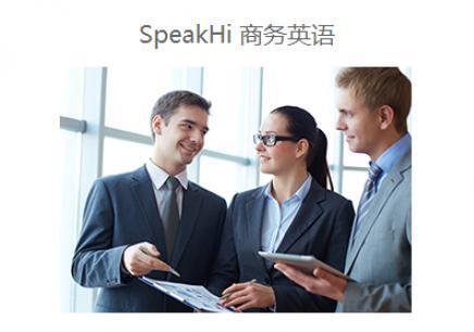 成人口语一对一_成人英语口语一对一培训效果如何 哪家机构培训效果好