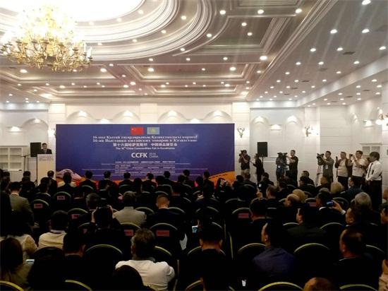 青海企业亮相哈萨克斯坦中国商品展览会