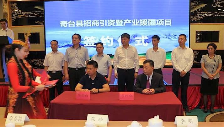 相逢客海交会签约奇台县 原产地新疆产品直销福建