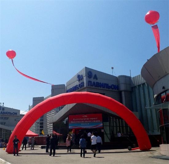 水井巷亮相哈萨克斯坦中国商品展 青稞佳酿成焦点
