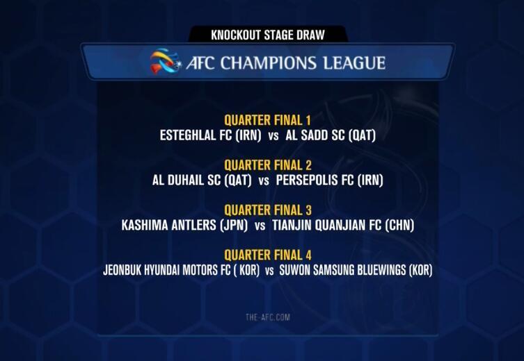亚冠1 4决赛对阵揭晓 权健先客后主对阵鹿岛鹿角_U体育