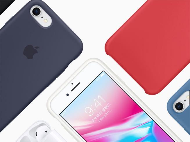 iPhone换电池也能薅羊毛 苹果返现394元快看你有吗?