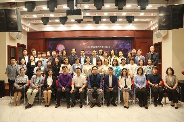 韩胜院长作为导师出席乔雅登MD Codes注射医师授证培训会