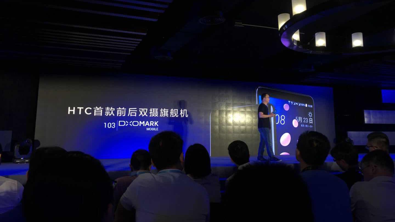 5888元:手机团队被谷歌收购后首款手机HTC U12+做了这些改变的照片 - 1