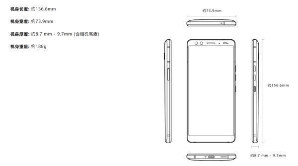 5888元!HTC U12+国行版发布:最强骁龙845双摄手机的照片 - 3