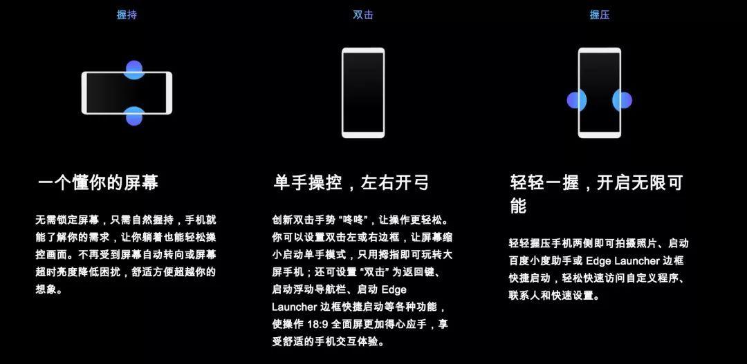 5888元:手机团队被谷歌收购后首款手机HTC U12+做了这些改变的照片 - 6