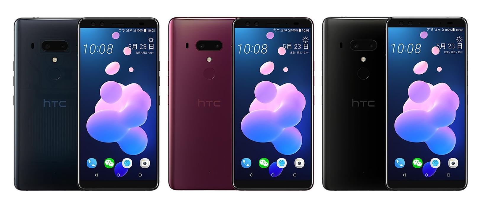 5888元:手机团队被谷歌收购后首款手机HTC U12+做了这些改变的照片 - 5