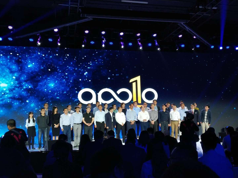 投入不及巨头十分之一,百度Apollo真实实力有几何?的照片 - 3