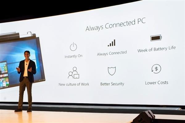 第2代ACPC出鞘 骁龙845 Windows 10 PC现身的照片 - 1