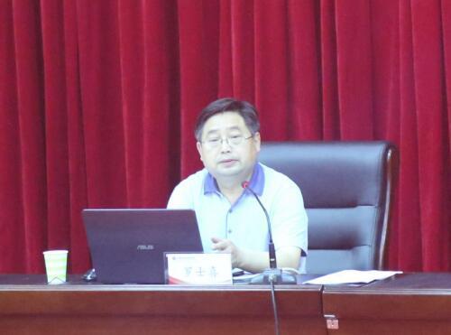 河南牧业经济学院党的创新理论专题会校长开讲