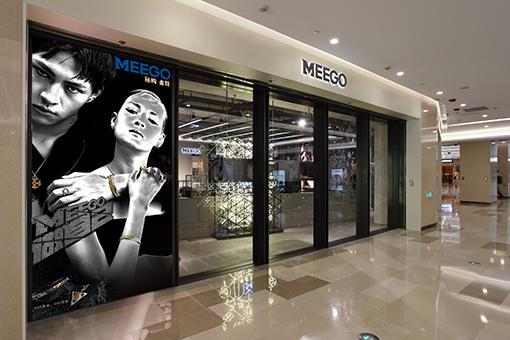 新零售时代,MEEGO金饰品牌的场景化营销