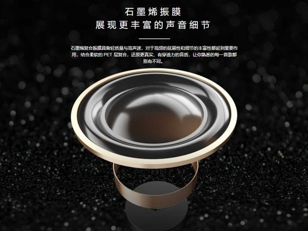 小米圈铁耳机2发布:动圈+动铁双发声单元 售价99元的照片 - 2