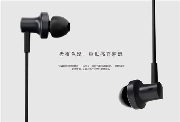 小米圈铁耳机2发布:动圈+动铁双发声单元 售价99元的照片 - 1