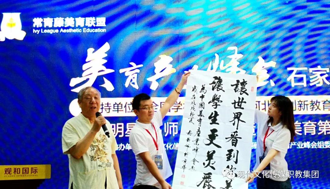 全球华人青少年舞蹈大赛河北启幕