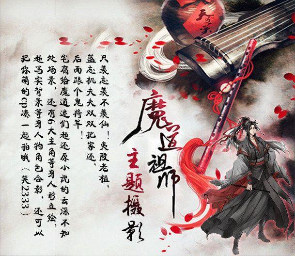 第15届无限宅腐动漫嘉年华即将开展-ANICOGA