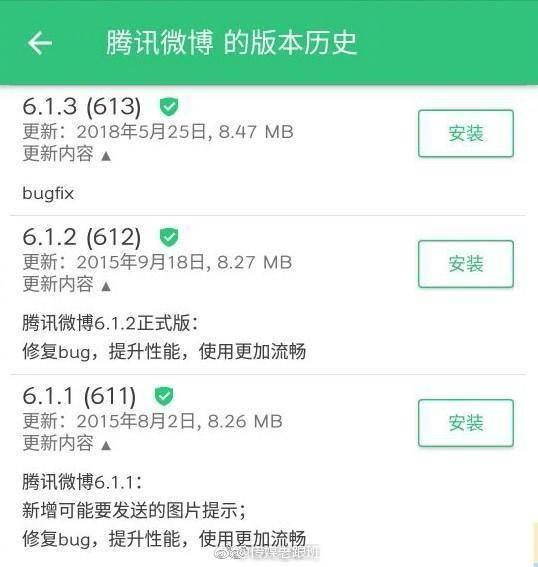 腾讯QQ影音官网复活:还会继续更新吗?的照片 - 4
