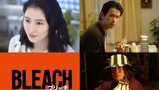 《死神》真人电影追加演员 甜美妹子出演井上织姬的照片 - 3