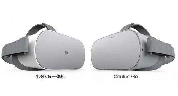 小米VR新品将于5月31日深圳亮相的照片 - 1
