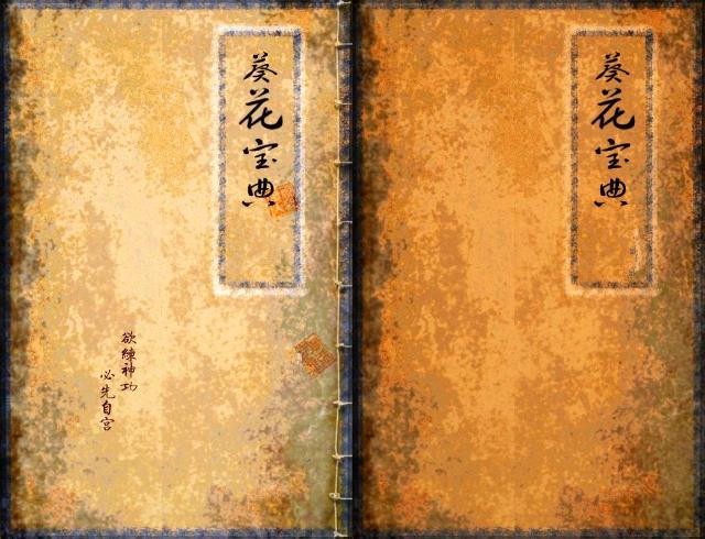 金庸小说武功排名_金庸武侠武功排名
