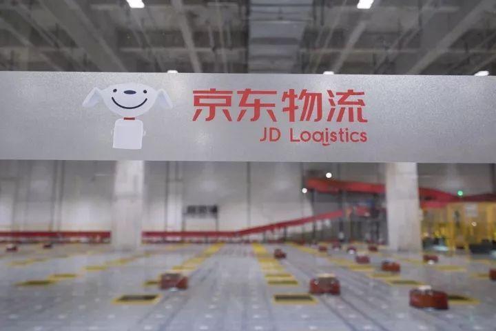 京东无人仓:打通中国商业的动脉