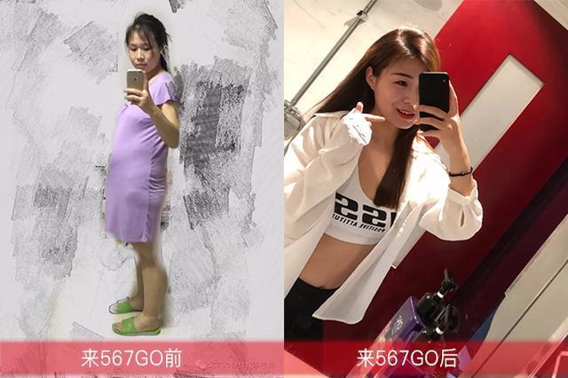 我叫沈梦利是567GO健身教练培训西安校区的一名学生