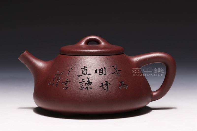 宜兴紫砂壶_许良平紫砂壶