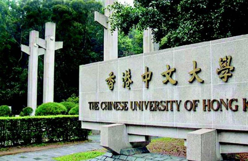 【名校課堂第8期】書院制的世界著名大學—香港中文大學