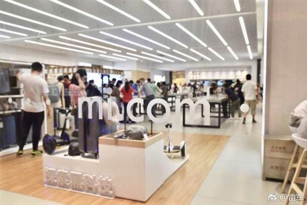 雷军晒中国最大小米之家旗舰店:6月16日正式开业的照片 - 3