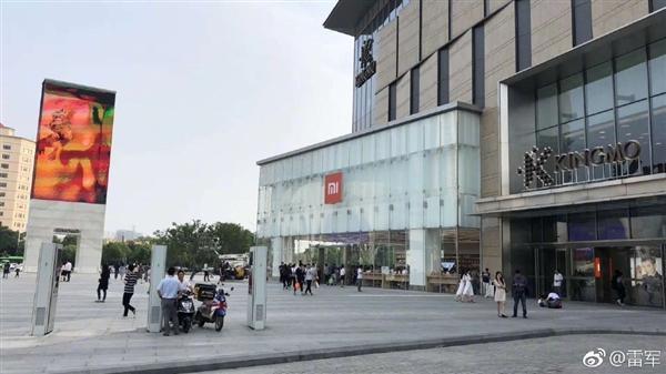 雷军晒中国最大小米之家旗舰店:6月16日正式开业的照片 - 1
