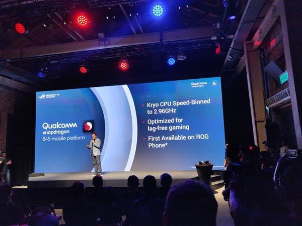 华硕ROG电竞游戏手机发布:骁龙845+512G存储的照片 - 6