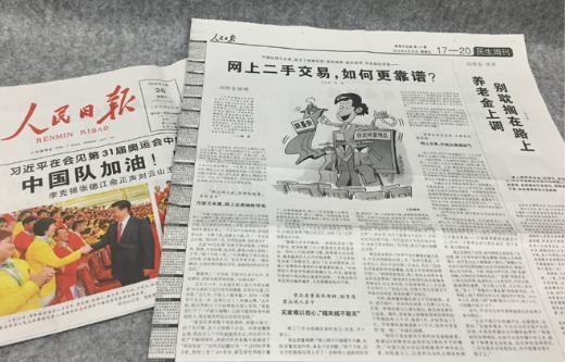 """中检集团奢侈品鉴定中心:勇做奢侈品市场的""""破局者"""""""