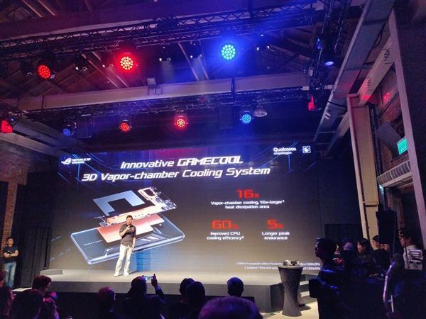 华硕ROG电竞游戏手机发布:骁龙845+512G存储的照片 - 5