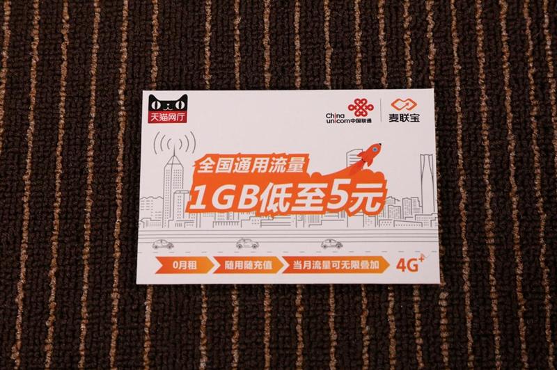 插卡就可用!华为4G路由 2评测:支持全网通的照片 - 26