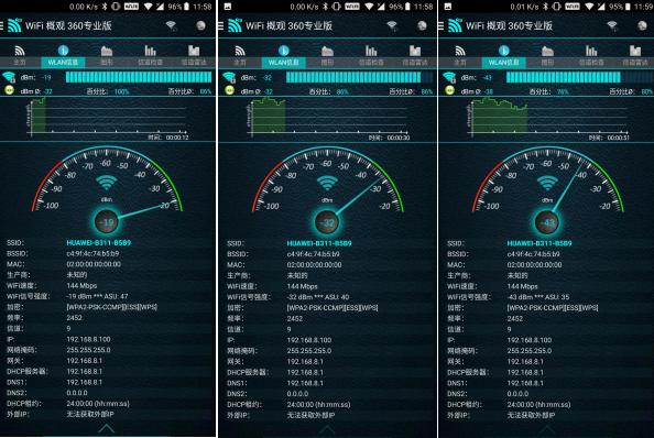 插卡就可用!华为4G路由 2评测:支持全网通的照片 - 12
